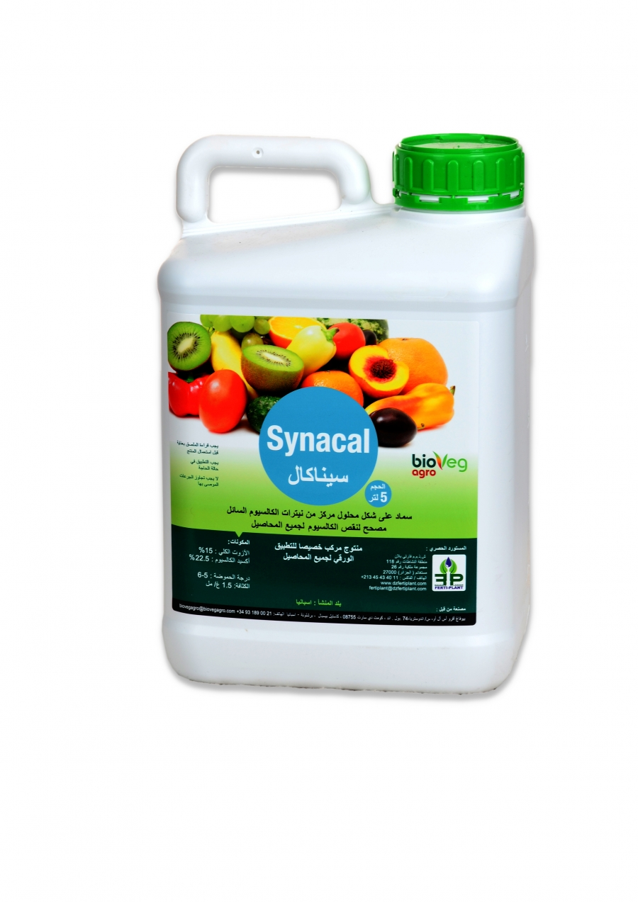 Synacl